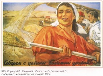 Vintage Russian harvesting poster